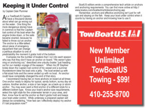 Tow_Boat_8_17